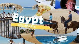 Египет (Хургада) - полезный обзор. Отель Hotell Blue Star Jaz Aquamarine. Луксор, райский остров