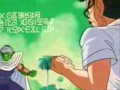 Kami And Piccolo Speak Namekian At The 23rd World Martial Arts Tournament