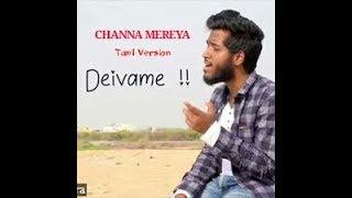 Channa Mereya Tamil HD    Aye Dil Hain Muskil    Arijit Singh    Cover Song