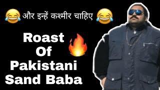 ROAST OF PAKISTANI SAND BABA ( REPLY TO KHAN BABA )????