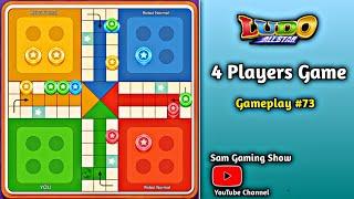 Ludo All Star 4 Players Game | Gameplay #73 | Sam Gaming Show screenshot 2