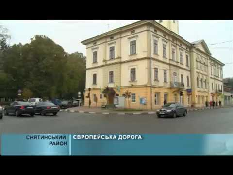 Європейська дорога на Снятинщині