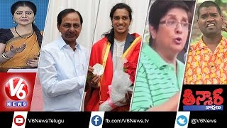 PV Sindhu Felicitation || Kiran Bedi Angry On Officers || Digital India || Teenmaar News || V6 News