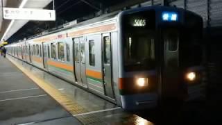 211系と313系快速中津川行き勝川駅発車、