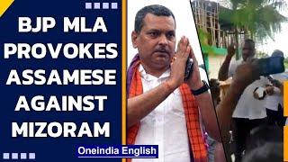 Assam: Kaushik Rai's incendiary speech to continue economic blockade against Mizoram   Oneindia News