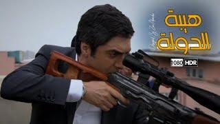 مراد علمدار ينقذ رئيس الوزراء من هجوم ارسوي مدبلج FULLHD