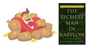 قواعد إدارة المال - ملخص كتاب : أغنى رجل فى بابل