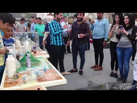 Baghdad ishik college event