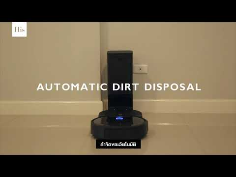 His Review x iRobot Roomba i7 Plus