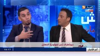 نقاش على المباشر لماذا رئيس مولودية الجزائر عمر غريب غير مرغوب فيه لدى مسؤولي سوناطراك