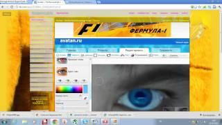 Видеоурок Avatan