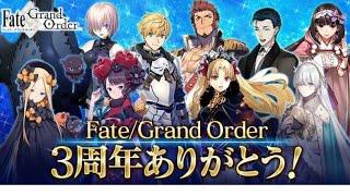 【FGO】Fate/Grand Order Fes. 2018 ~3rd Anniversary~福袋召喚(クラス別)【べじ】