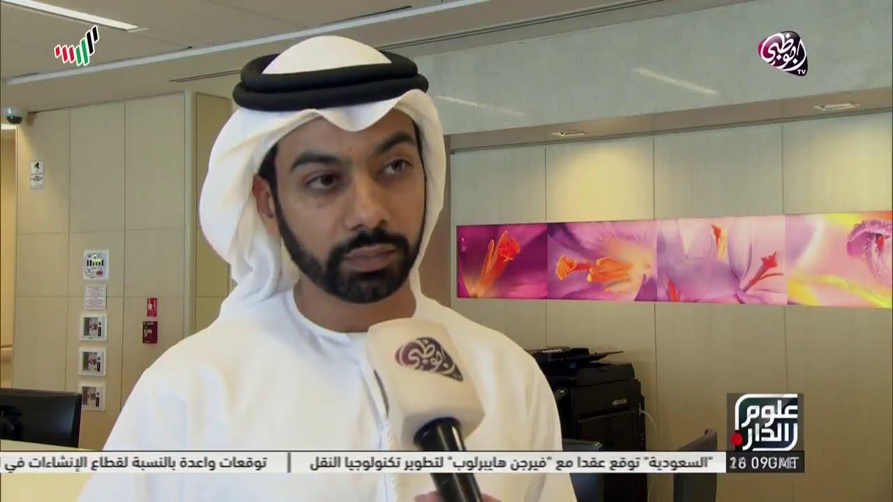 Malaffi On Abu Dhabi Tv February 7 2020 Arabic Youtube