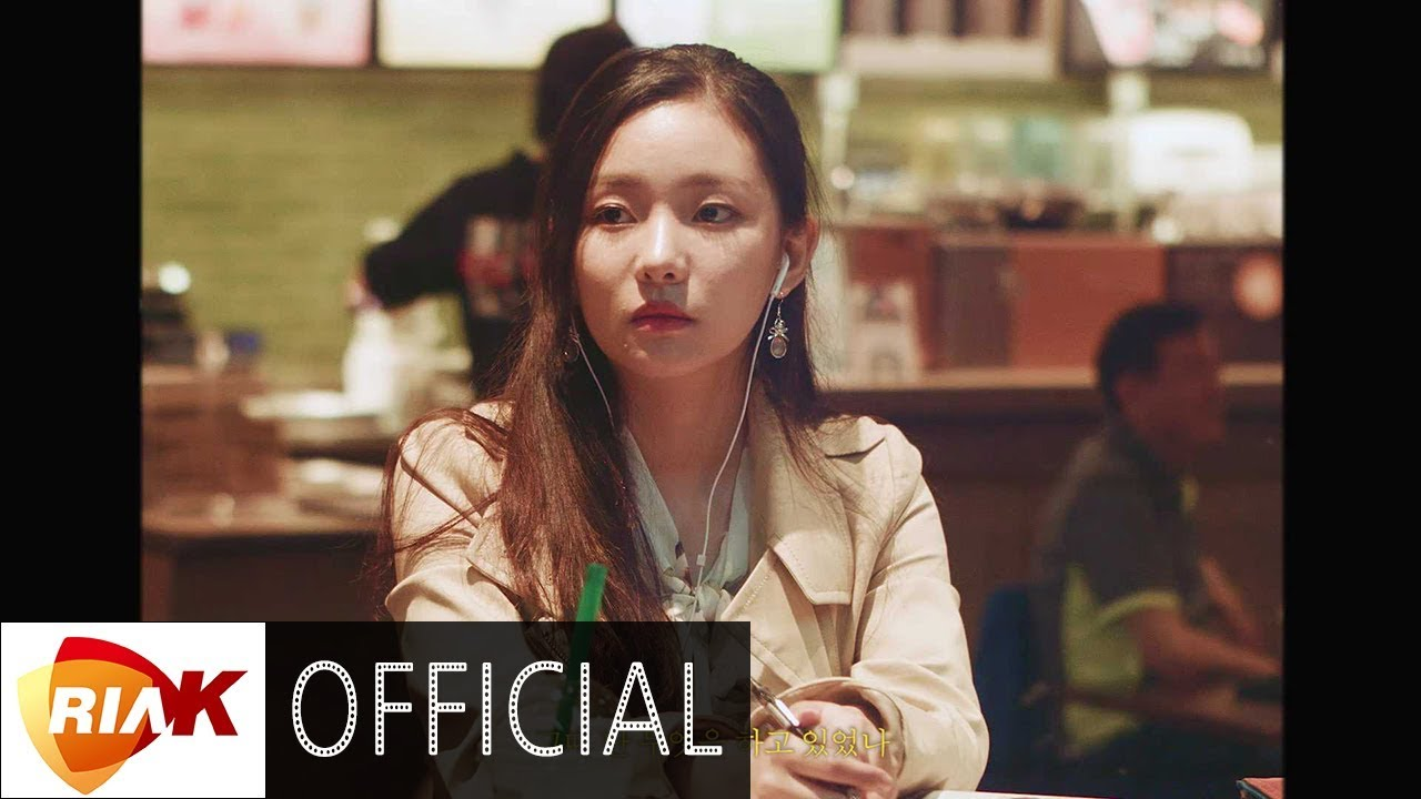 [MV] 혜화동소년(Hyehwadong Boy) - 서른살(Thirty Years Old)(feat.송좌 Songjwa)