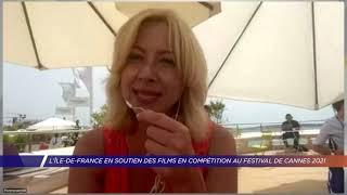 Yvelines | L'Île-de-France en soutien des films en compétition au Festival de Cannes 2021