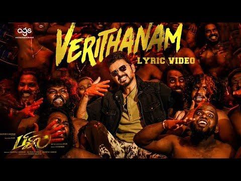 bigil---verithanam-lyric-video-|-thalapathy-vijay,-nayanthara,-a.r-rahman-|-song-review