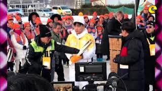 Ryan Bang As Philippines Torchbearer In PyeongChang Winter Olympics