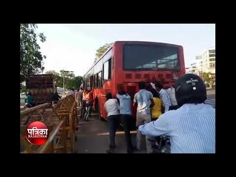 जयपुर में बीटू बाईपास पर अचानक हुआ कुछ ऐसा, लगी भीड, देखें क्या है मामला