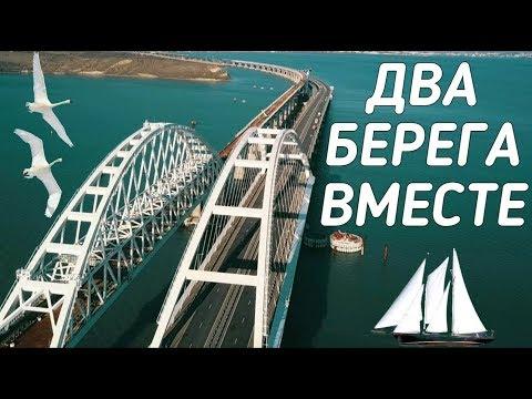 Крымский мост(24.03.2019) Ж/Д