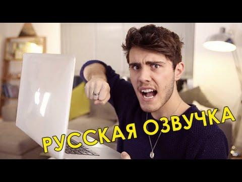 СМЕШНОЙ FACEBOOK | ГЛУПЫЕ СТАТУСЫ - PointlessBlog [ русская озвучка] - GoldenWeb