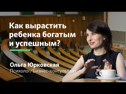 Курсы психологии в Москве -