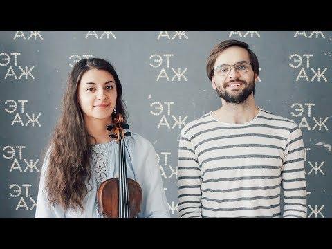 Mozart: Allegro from The Mirror Duet (Der Spiegel) - Violin & Mandolin