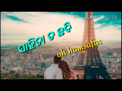 💙Tu 💚Ma 💞bazigar 💌|| Odia Whatsapp Status Video