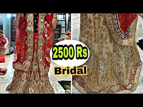 ✓दुल्हन  के लिए शादी का  दुल्हन  सूट  केवल 2500 से शूरु // Beautyfull Bridal Suits Look