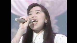 貴島サリオ 1993.