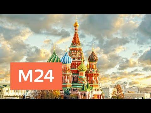 """""""Утро"""": солнечную и сухую погоду пообещали в Москве 28 мая - Москва 24"""