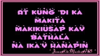 akoy sayo at ikay akin lamang by first circle lyrics