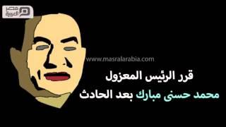 مصر العربية |  18 عام على مذبحة الدير البحرى