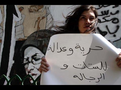 Violaciones grupales en Egipto a la orden del día thumbnail