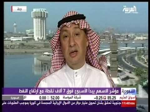 Alkhabeer Capital Executive Director & CEO Ammar Shata on Al Arabia TV, 26 January 2013