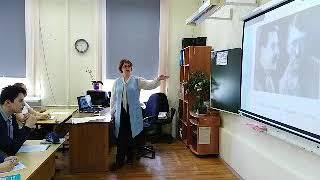 фрагмент урока по обществознанию в 9 классе на конкурс лучший учитель предметник обществознание Нови