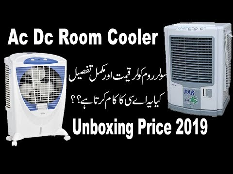 Solar Ac Dc Room Air Cooler Price Unboxing Review Complete detail in Urdu Hindi| Lahore cooler Price
