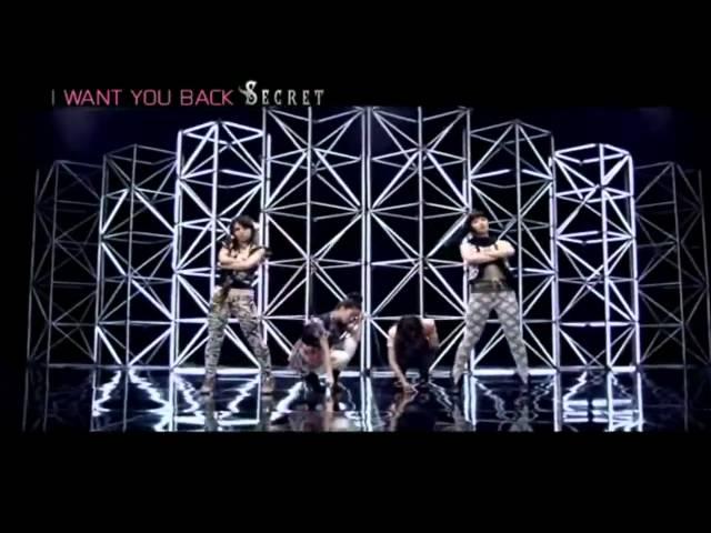 시크릿 (Secret) - I Want You Back M/V