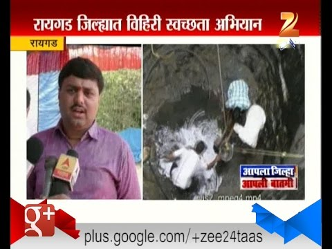 Raigad : Dr Nanasaheb Dharmadhikari Pratisthan Clean Well By Removing Mud