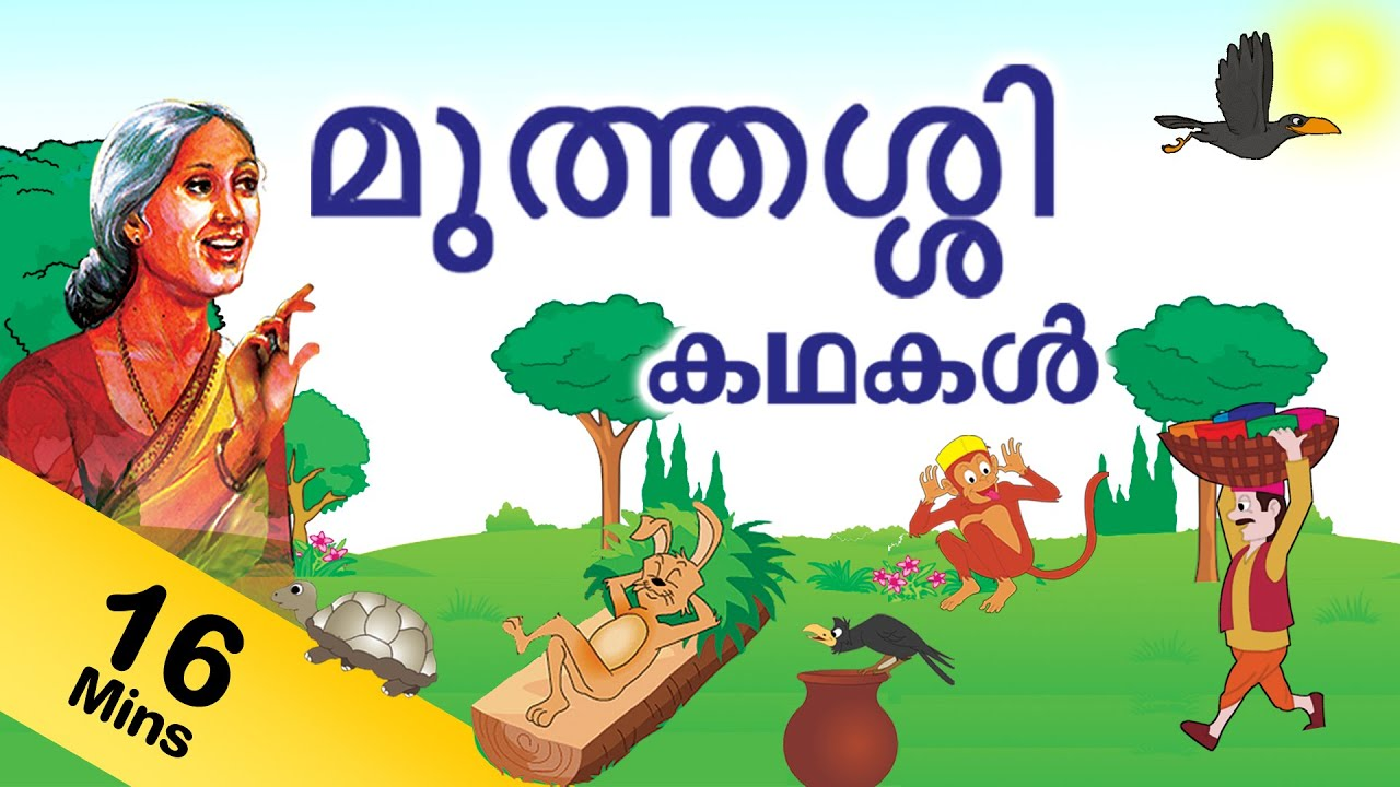 Malayalam stories