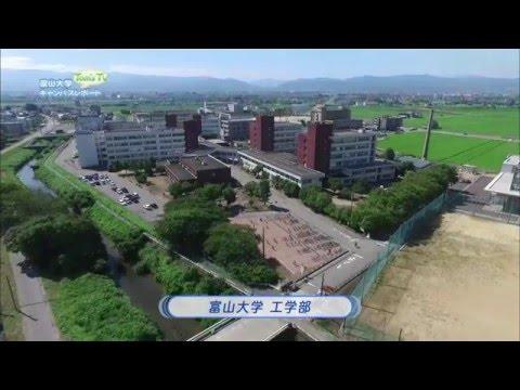 工学部 アクティブラーニング【Toms TV 2015】