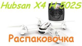 видео Обзор квадрокоптера Hubsan X4 H502S