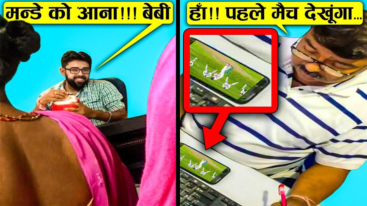 उखाड़ फेकने को दिल करता है ऐसे सिस्टम को   state bank of india