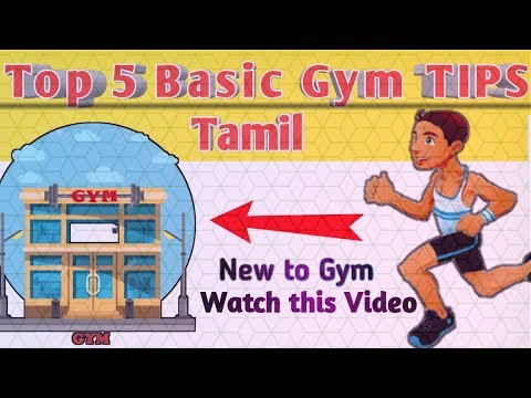 Top 5 Basic Gym Tips Tamil | CFT |