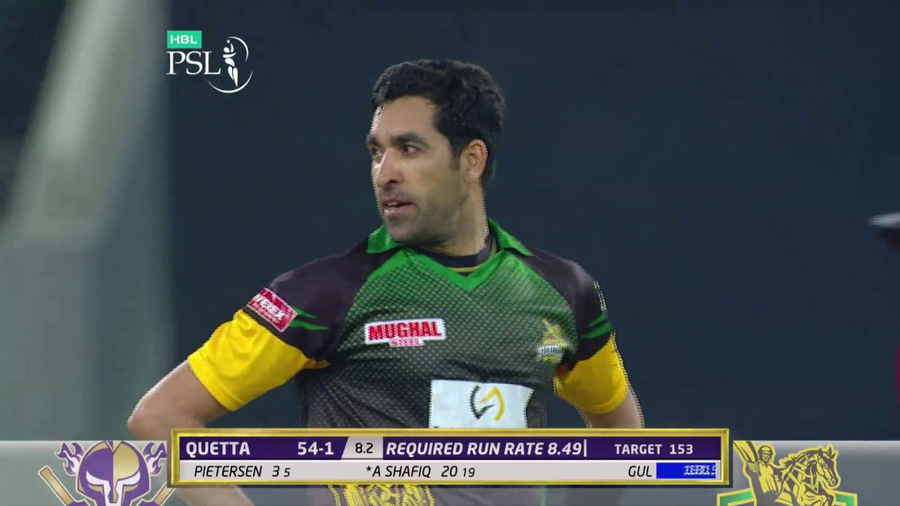 Umer Gul Six Wicket Haul | Quetta Vs Multan | Match 17 | 7th March | HBL PSL 2018 | MA2