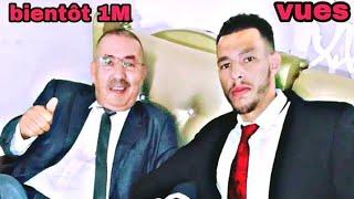 Cheb bilal el berkani ft cheb mokhtar berkani 🔥🔥🔥 100% reggada 2020   Golili wla gat3ani liyass