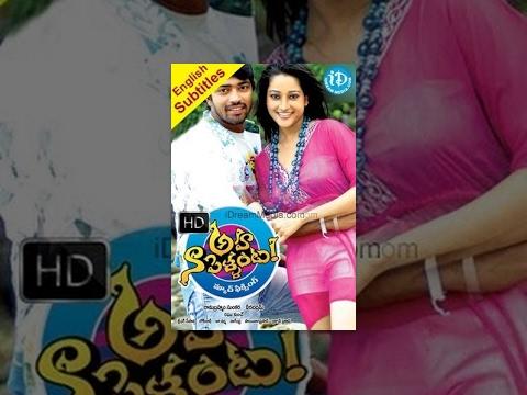 Aha Naa Pellanta Telugu Full Movie || Allari Naresh, Ritu Barmecha || Veerabhadram || Ramesh Naidu
