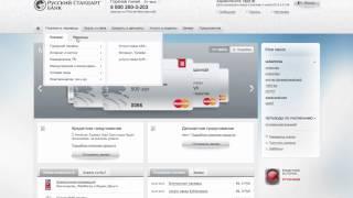 видео Как оформить и получить кредитную карту Альфа-банка онлайн — 3 шага