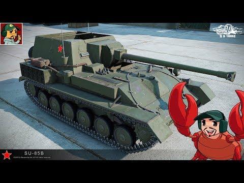 World of Tanks - СУ-85Б ветка Советских ПТ-САУ (Идём к Об.268 Вариант 4) thumbnail
