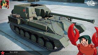 World of Tanks - СУ-85Б ветка Советских ПТ-САУ (Идём к Об.268 Вариант 4)