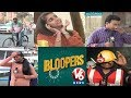 V6 Bloopers 2017 || Funny Mistakes By V6 Reporters || V6 News